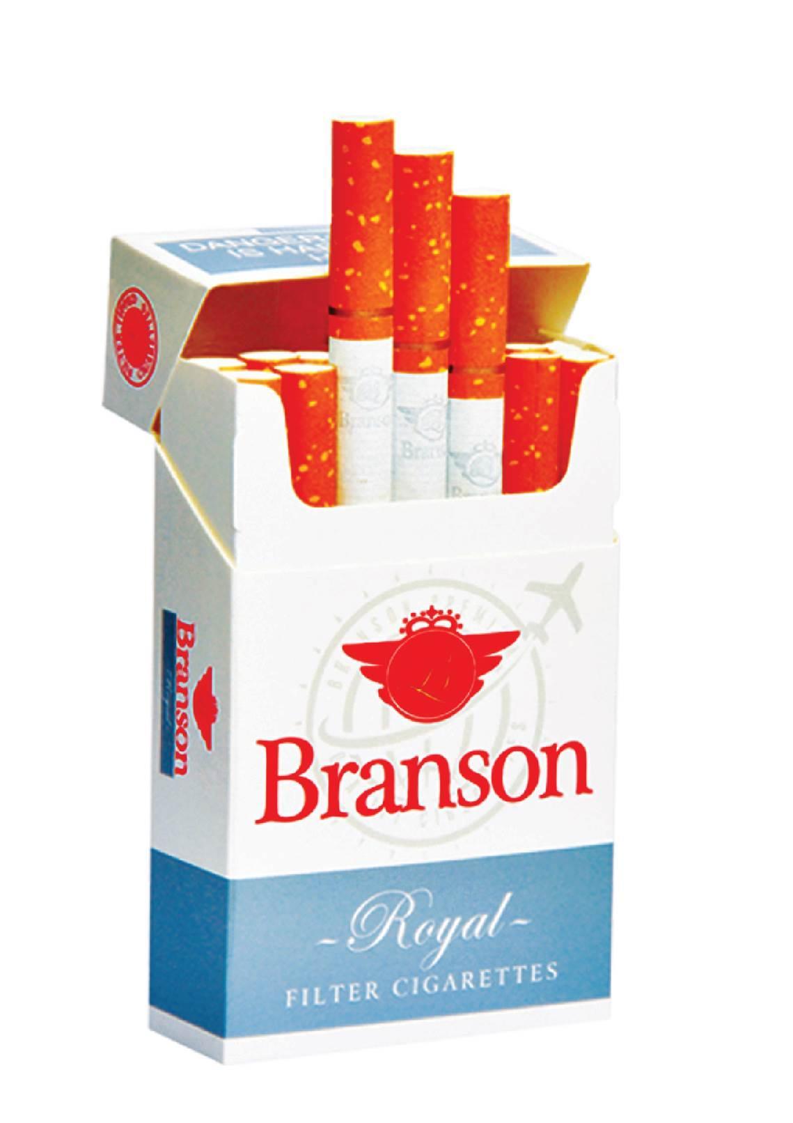 Branson Royal